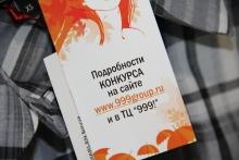 ЛЕДИ Магазин женской одежды в ТЦ 999!